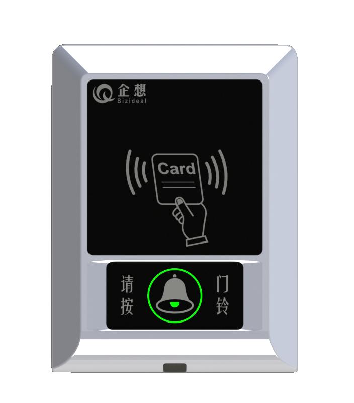 RFID刷卡门禁-01.png